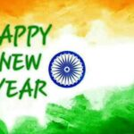 happy new year 2021 in india (2)